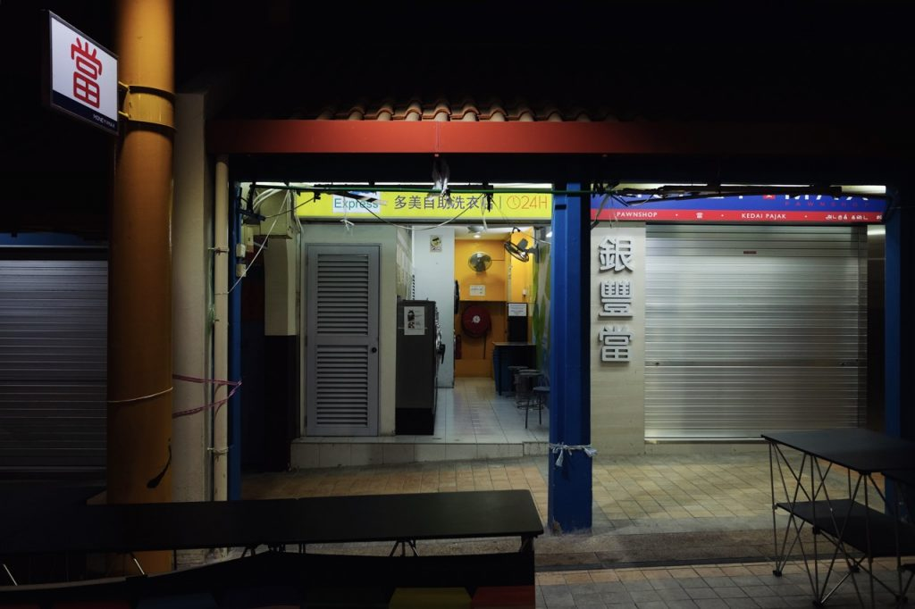 The secret beauty of singapore s 24 hour laundromats for 24 hour beauty salon nyc