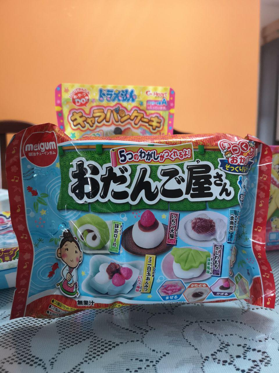 Rice-Media-Miniature-Japanese-Candy-Review-12